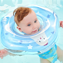 Baby swimming ring neck ring newborn baby home 0-12 months infant bath neck collar child Lifebuoy