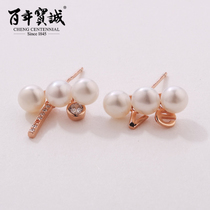 One hundred years po Cheng Japan and South Korea s925 silver earrings female fashion temperament freshwater pearl silver earrings to send girlfriend silver earrings