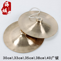 Gong and drum musical instrument 30CM Guangyin 35 cm large 40 cm copper slug big waist drum national fight gong sings gongs and drums