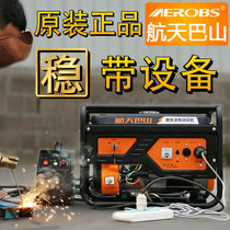 Gasoline generator household small mute 220v3000W Watt 5kW 8kW miniature three-phase 380v commercial