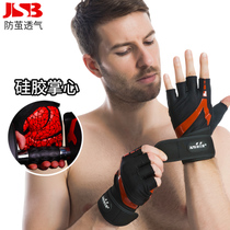 Fitness gloves men and women breathable thin section half finger sports gloves dumbbell equipment training non-slip hand guard Palm