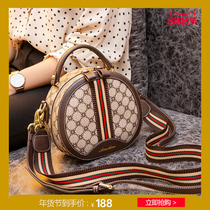 High-quality bag Womens bag 2019 new autumn and winter wild cross-body bag Womens portable bag broadband small round bag fashion