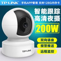 TP-LINK Network camera home phone WiFi Wireless Monitor Camera 360 degree night vision HD