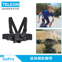 Gopro chest strap small ant Osmo big Osmo eye movement camera strap fixed with hero7 6 5 accessories