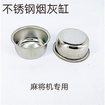 Special automatic mahjong machine stainless steel ashtray chess card room coffee table ashtray water cup seat mahjong table accessories.