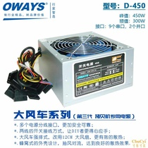 A new generation of programs one to seven CD-ROM copy machine serial power 450W burning tower drag electromechanical