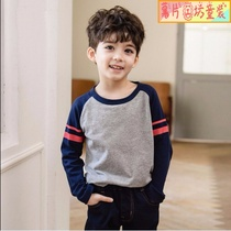 Childrens boy bump long-sleeved T-shirt Korean version casual top 2020 new childrens fashion autumn coat