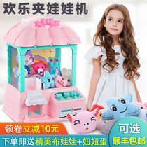 Children caught doll machine toys boys and girls small household coin Clip Doll machine mini candy toy machine 3 years old 5