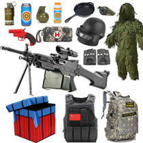 Trois casques les enfants Jedi mangent des jouets de poulet awm survival 98k equipment 3 a package drop box set model