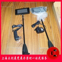 Fast screen show LED spotlights art exhibition LED Lights exhibition lights light pole spotlight clip spotlight