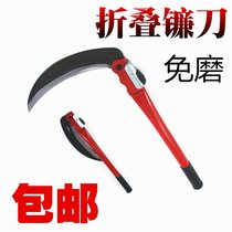 Folding sickle cutting knife agricultural cutting rice wheat wheat sickle household outdoor agricultural tools gardening garden workers