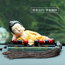 Car Buddha statues ornaments center console decoration high-end car Maitreya ceramic Guanyin security car perfume