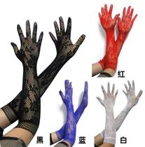 Womens lingerie Fun pajamas game uniform accessories Gloves lace mesh embroidery finger medium tube length AL81