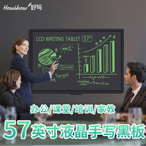 Good writing 57 inch LCD writing board painting board meeting training handwriting board whiteboard light energy blackboard