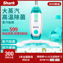 (Self)Shark shark off high temperature sterilization steam mop household wiping machine washing machine