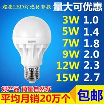 Osta light LED bulb E14E27 warm white yellow energy-saving ball bubble small screw spiral super bright