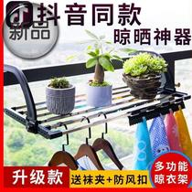 Bedroom home drying toilet drying clothes stainless steel hanging basket i balcony with simple clothes clothes drying rod outside the window.