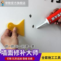 Wall stains white wall decontamination cover large white home wall hole cracks repair brush wall putty powder