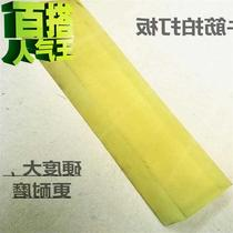 Wear-resistant beef rib square tile paving rubber strip special rubber h beat board floor tile tapping board.