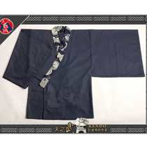 () Crane shadow pattern traditional samurai home clothes coat gray cotton mosaic kendo supplies