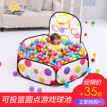 Ocean Ball Ball Ball Ball Pool Indoor children tent folding wave Ball Ball Ball Pool baby toys Game House fence