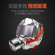 Fire mask fire smoke defense mask Hotel home fire escape self-help respirator mask full mask