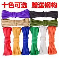 Nylon rope tied rope clothesline wear-resistant drying rope outdoor woven rope handmade curtains pull rope color
