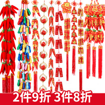 2019 New Year decorations Spring Festival New Year firecracker string pepper string pendant hanging decoration housewarming interior living room layout