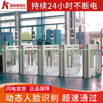 Huo fast three roller gate subway pedestrian access gate dynamic face recognition access control system site school wing gate swing gate