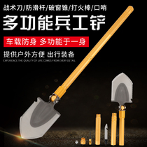 Sapper shovel soldier shovel shovel China multi-function outdoor folding military fishing shovel Army version of the original product Special Forces