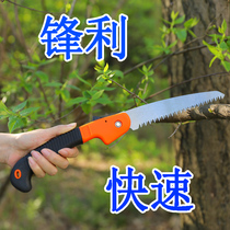 Fast hand saw woodworking hand saw tool wood folding saw home small multi-functional logging saw artifact tree