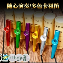 Card Zoe accompaniment musical instrument campus childrens musical instrument pipe humming play Metal Card Zoe