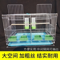 Semi-foldable galvanized encryption plus thick tiger skin hibiscus bird double breeding cage parrot bird cage peony large