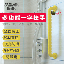 Handrail stainless steel bathroom toilet toilet accessibility disabled elderly safety non-slip toilet railing handle