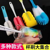 Rotating long handle Cup brush sponge bottle wash cup brush cleaning glass bottle shabu son artifact Cup brush set