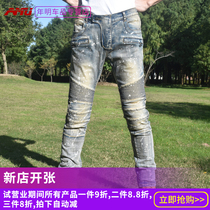 AMU motorcycle riding pants motorcycle racing pants jeans off-road drop protection Spring Summer mens jeans