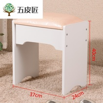 Idyllic small dengzi chair wooden mesh red dresser bedroom makeup stool nail makeup desk learning cloth