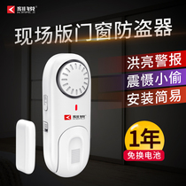 Kerui home door magnetic doors and Windows anti-theft alarm shop open the door to prevent the thief security system door and Window Alarm