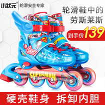 Small element adjustable skates children full set of roller skating skating shoes boys and girls beginners children