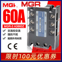 Meagher AC-AC three-phase solid state relay MCR-3A3860Z AC-controlled AC relay 60A.