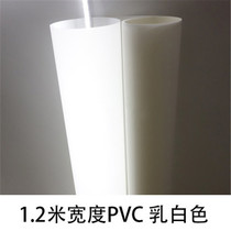 pvc transparent film soft paper ceiling carved plate opaque pull film Light Box Piece parchment shade material grid