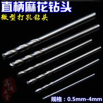 Small drill 0.1 hole opener hard wood string 0.7 agate 0.281.1 punching drill fittings 1.9 beads.