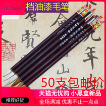 Industrial paint brush paint brush glue disposable pure bamboo brush cheap large and small white cloud