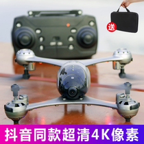 UAV aerial HD professional long life 4k camera childrens aircraft remote control helicopter toy
