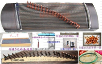 Lattice factory direct Yangzhou Somen small guzheng 75cm-163 lettering guzheng guqin musical instrument playing half