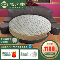 Dream nest five-star hotel round mattress folding diameter two meters double wedding bed theme hotel dedicated 2m round