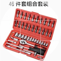 Sleeve wrench ratchet wrench set auto repair auto insurance tool set set set of gold set tool box.