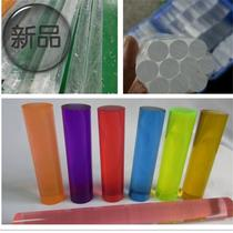 Solid quartz glass glass fiber rod transparent rod lyso glass rod tool hand glass fiber rod crystal hot melt 99.