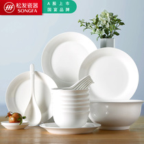 Loose ceramic bowl tableware pure white simple porcelain bowl set home Bowl Set 6 people European simple gift box