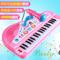 Children key entry piano imitation girls girls keyboard toys beginners home childrens keyboard infants